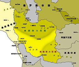 1907 Persia map.jpg