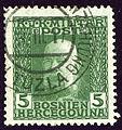 1917 Bosnia issue1912 5h Tuzla Zahlung.jpg
