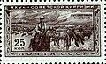 1951 CPA 1598.jpg