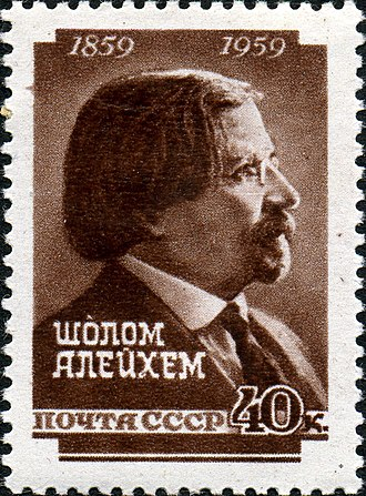 Sholem Aleichem - A 1959 Soviet Union postage stamp commemorating the centennial of Sholem Aleichem's birth