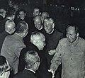 1964-01 1964年 第二届全国人大第四次会议.jpg