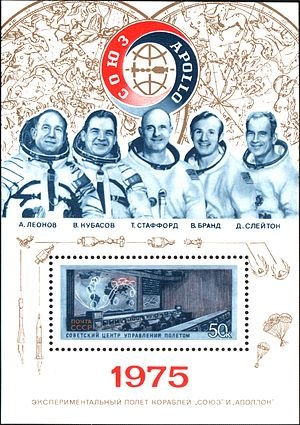 Valeri Kubasov - Kubasov (second from left) on a Soviet postage stamp dedicated to the Apollo–Soyuz Test Project, 1975