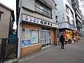 1 Chome Senninchō, Hachiōji-shi, Tōkyō-to 193-0835, Japan - panoramio (5).jpg