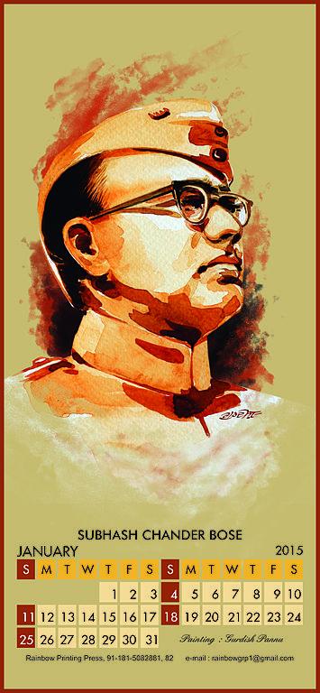 Px Subhash Chandra Bose