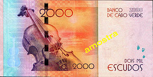 Cape Verdean escudo - 2014: new 2.000 CVE bank note with Cesária Évora (back)