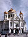 2003-04-18 Moskau Christi-Erlöser-Kathedrale.jpg
