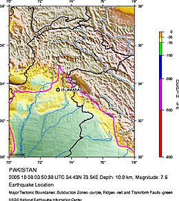 2005 Indian Subcontinent Earthquake Location.jpg