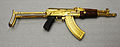 2010-119-1 Rifle, Tabuk, Iraq (11586962026).jpg