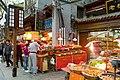 2010 CHINE (4573459793).jpg