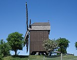 2011-05-09 Bockwindmühle in Werder (Brandenburg) 02.jpg