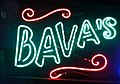 2011-365-152 Let's Eat At Bava's (5793720978).jpg