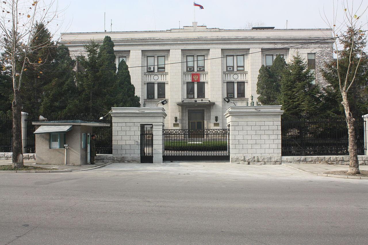 Video Russian consulate in denmark russian
