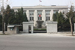 2011 Russian Embassy in DPRK.jpg