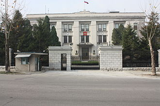 North Korea–Russia relations - Embassy of Russia in Pyongyang