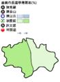 2014年嘉義市長選舉.png