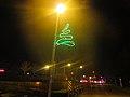 2014 Holiday Fantasy in Lights - panoramio (8).jpg