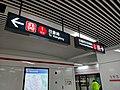 20190123 Line 1 Platform Guide Sign in Nanmendou Station.jpg
