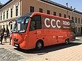 2019 Tour de Hongrie - CCC Development.jpg