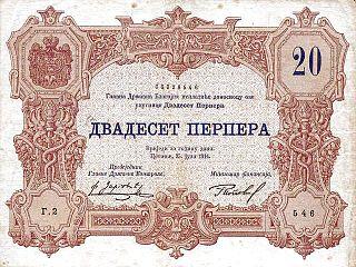 Montenegrin perper