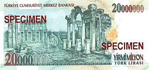 Banknotes of Turkey - Reverse of the 20 million Turkish lira banknote (replaced by the 20 new Turkish lira note)