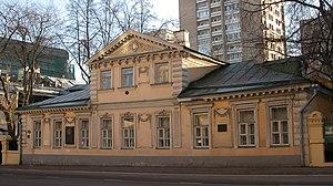 Дом Герцена в Сивцевом Вражке