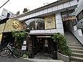 2 Chome Kitazawa, Setagaya-ku, Tōkyō-to 155-0031, Japan - panoramio (299).jpg