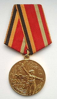 "Jubilee Medal ""Thirty Years of Victory in the Great Patriotic War 1941–1945"" Commemorative medal of the Soviet Union"