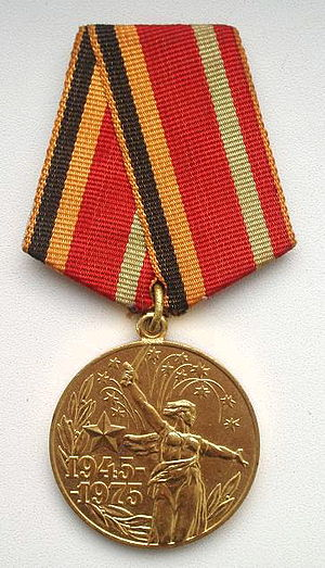 "Jubilee Medal ""Thirty Years of Victory in the Great Patriotic War 1941–1945"" - Image: 30yearsvictory"