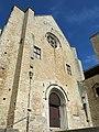 335 Església de l'antic convent de Sant Domènec (Girona).JPG