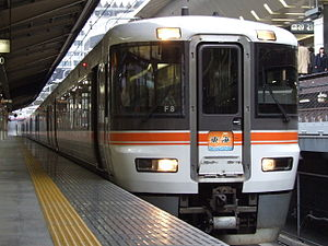 Tōkai (train) - 373 series EMU on a Tōkai service, March 2006