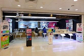 3 Hong Kong - The 3Shop in Shatin Plaza