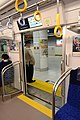 40000kei Shinjuku-sanchome station train door.jpg