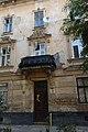 46-101-0298 Lviv SAM 6233.jpg