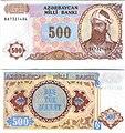 500 manat 1993, Azerbaijan (both sides).jpg