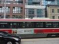 504 King Streetcar, 2015 10 05 (16).JPG - panoramio.jpg