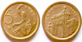 5 pesetas 1994 aragon.png