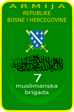 7th Muslim Brigade - The patch of the 7th Muslim Brigade