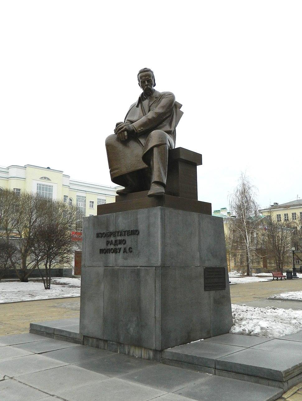 A. S. Popov