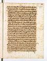 AGAD Itinerariusz legata papieskiego Henryka Gaetano spisany przez Giovanniego Paolo Mucante - 0119.JPG