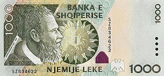 Albanian lek - Image: ALB0073bo