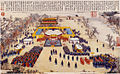 A Victory Banquet Given by the Emperor for the Distinguished Officers and Soldiers.jpg