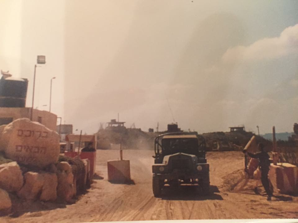 Aaichiye IDF military base sounth lebanon 1991