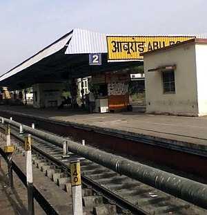 Abu Road railway station, platform 2.jpg