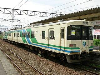 AbukumaExpress