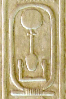Neferkara I ancient Egyptian ruler
