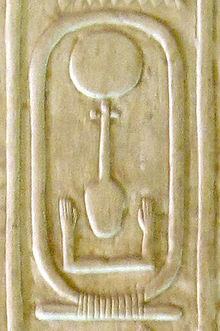 Cartouche name of Neferkara I in the Abydos King List (cartouche no. 19)