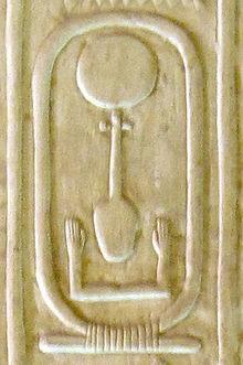 Cartouche naam van Neferkara I in de Abydos King List (cartouche nr. 19)