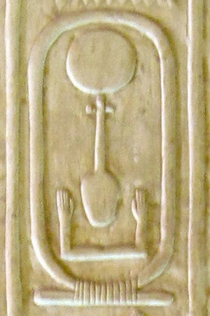Neferkara I - Cartouche name of Neferkara I in the Abydos King List (cartouche no. 19)