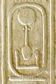 Abydos KL 03-05 n19.jpg