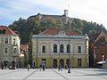 Academia Philharmonicum, Ljubljana, Slovenia (8245364151).jpg